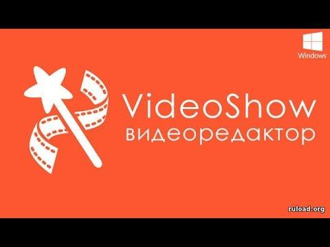 Как вставить фото в видео в программе Video Show !