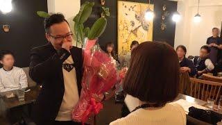 阿倫人生最重要的一刻-求婚影片紀錄 -謝謝大家的祝福