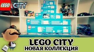 АНОНС НОВИНОК LEGO City 2015 года - НОВАЯ КОЛЛЕКЦИЯ!(, 2015-06-01T21:18:58.000Z)