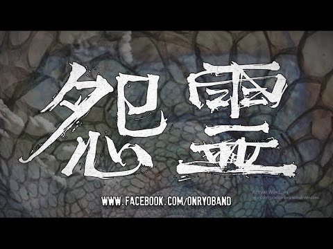 ONRYŌ - ONI (OFFICIAL TRACK PREMIERE 2017) [EVERLASTING SPEW RECORDS]