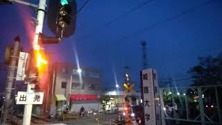 珍 大塩駅1番線から上り特急電車 発車