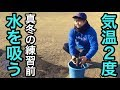 【野球部雨の日あるある】冬練前にスポンジで水を吸いとるツラさは異常…。