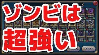 ソンビのよだれの効果すごすぎますっ!!٩(*´ ꒳ `*)۶ □チャンネル http...