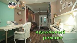 видео Ремонт в сталинском доме