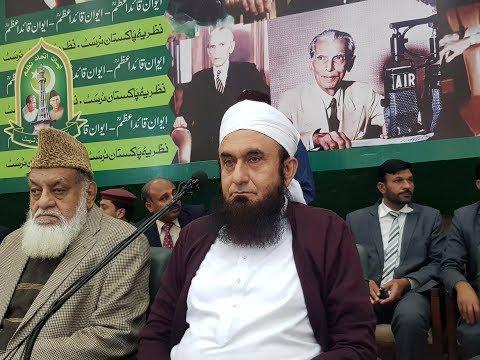 LIVE : Maulana Tariq Jameel Bayan 8 December 2018 | 3pm