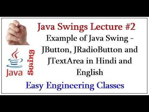 Example of Java Swing - JButton, JRadioButton and JTextArea in Hindi and English