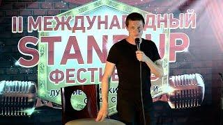 STAND UP в Казани