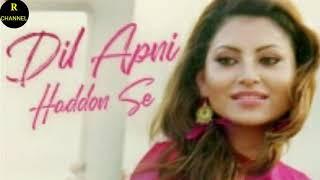 Dil Apni Haddon se    Virgin Bhanupriya movie song