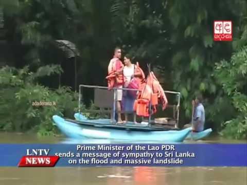 Lao NEWS on LNTV: PM sends a message of sympathy to Sri Lanka.25/5/2016