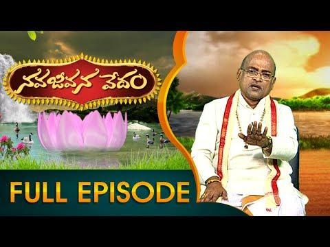 Garikapati Narasimha Rao | Nava Jeevana Vedam | Full Episode 1706 | ABN Telugu teluguvoice