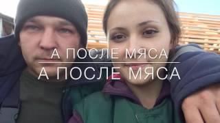 видео Баня из вагончика своими руками