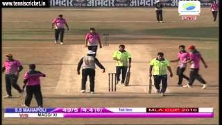 Maggi XI vs S.S. Mahapoli   Aamdar Chashak 2016 - Bhiwandi