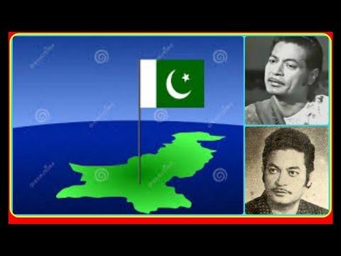 USTAD AMANAT ALI KHAN-Chaand Meri Zamin Phool Mera Watan-[ Great Jashan-e-Azadi Mubarak ]