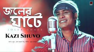 bangladeshi songs collection