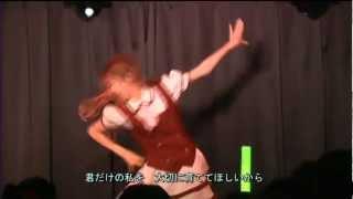 DANCEROID最終審査Live Version(歌詞付) -- すばらしい「いとくとらさん...
