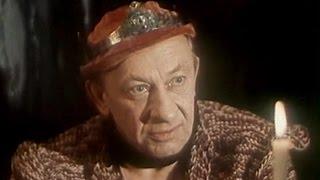 «Сказки старого волшебника», 2-я серия, 1984