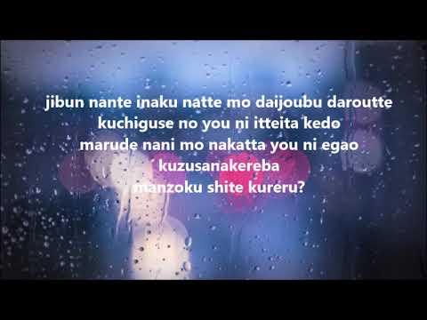 VALSHE -  KIMI E NO USO ( with lyrics)