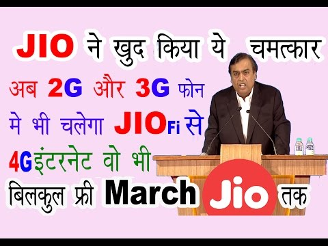 Thumbnail: How To use Jio sim in 2G and 3G Any phones || with Jiofi || and with || Jio Happy New Year Offer