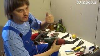 видео Пластиковые электроды для ремонта бамперов