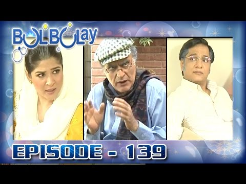 Bulbulay Ep 139 - ARY Digital Drama thumbnail