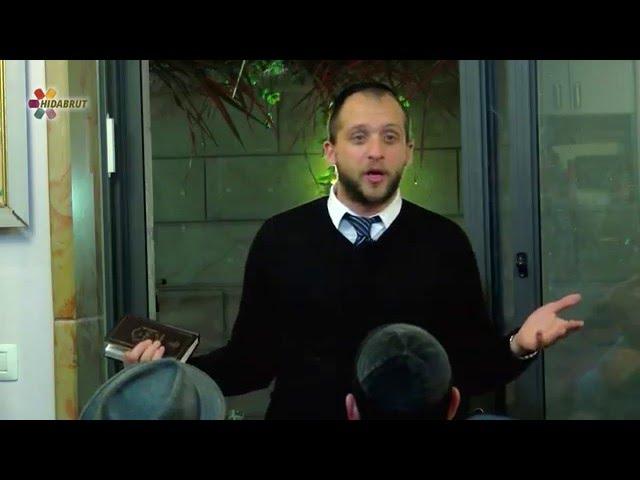 Rabbi Gavriel Friedman - Weekly Torah Portion: Chayei Sarah - A World of Pleasure