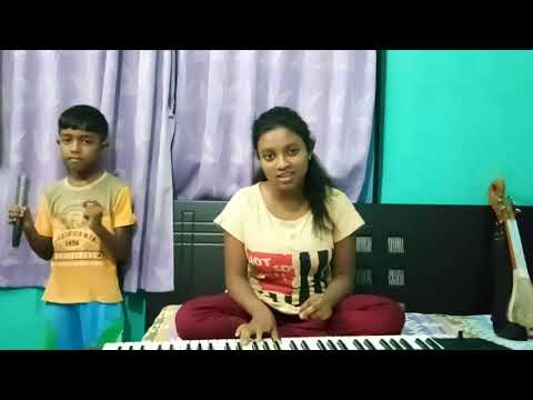 Brother-sister Duet  Song(practicing) In Santali