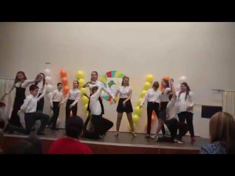 Наш танец на 1 апреля! С Днем Рождения, школа 296!