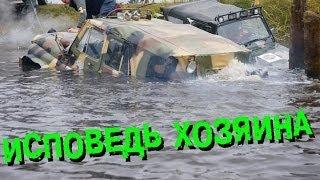 УАЗ ФБЕЛ-160м военные мосты - обзор