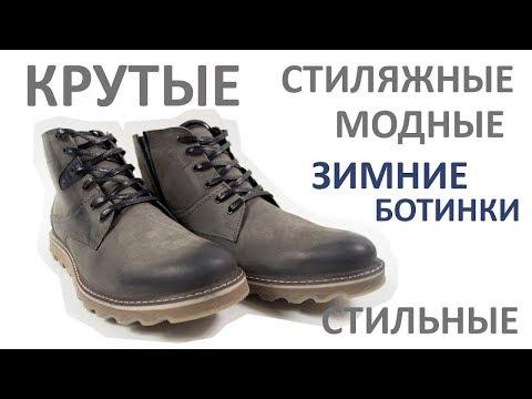 Новый обувной бренд - Ботинки Der Spur GL018_02_15_KS, мужские