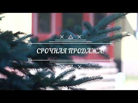 Купить Таунхаус в Красном Селе Санкт-Петербург(Полноформатный обзор)