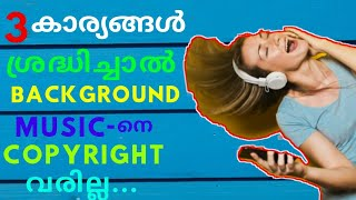 How to Get the Best Copyright Free Background Music for your Youtube Videos | MALAYALAM | TECHMANIYA