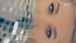 Download Dan Balan & Katerina Begu – Dragostea Din Tei (FULL VERSION) Mp3 and Videos