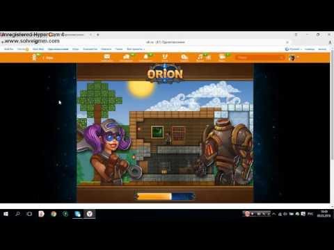 Игры в одноклассниках.Орион онлайн, трагедия белок.