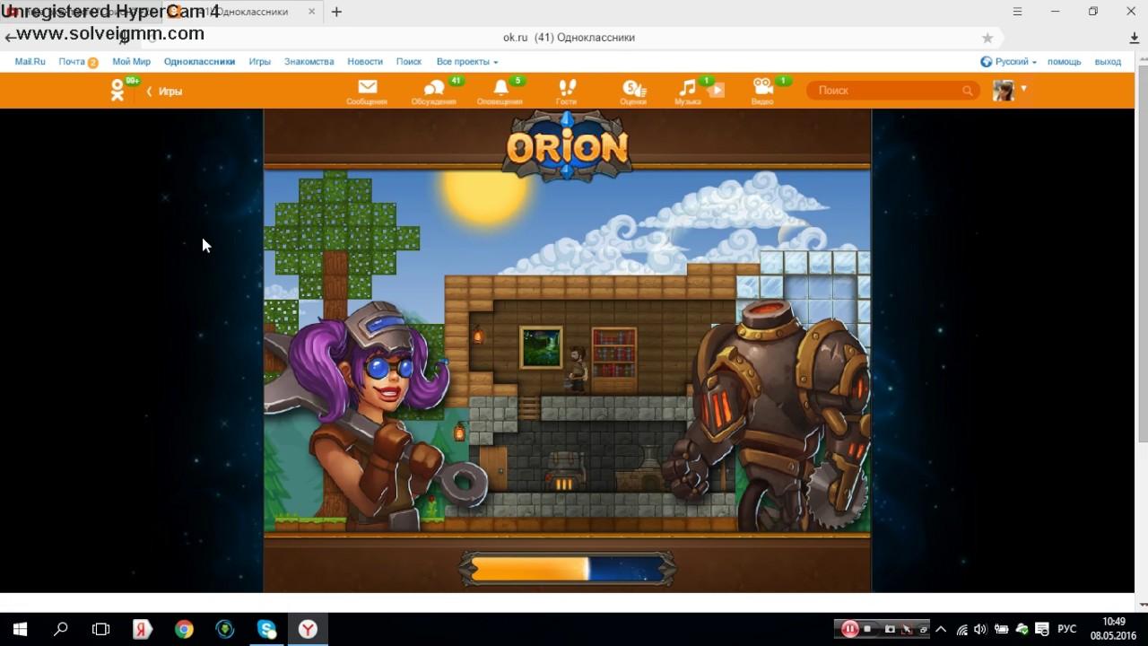 orion-onlayn-odnoklassniki