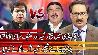Shiekh Rasheed Vs Hanif Abbasi | NA 60 | Kal Tak with Javed Chaudhry | 28 June 2018 | Express News