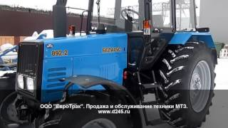 Обзор Трактора Беларус 892. 2 2017 года