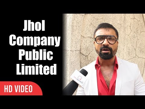 Ajaz Khan On His Upcoming Projects | Jhol Company Public Limited