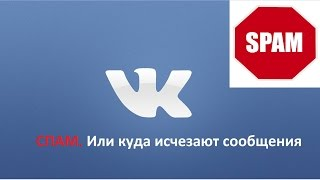 видео Рассылка сообщений вконтакте. Грамотный спам ВК