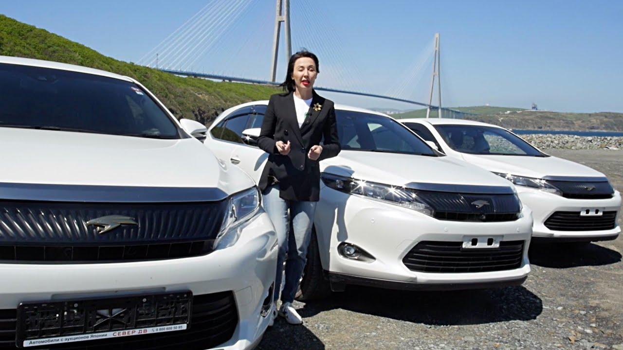 Лучший японский автомобиль. Toyota HARRIER на максималках. Все комплектации в обзоре. Розыгрыш!