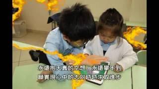 九龍婦女福利會李炳紀念學校 - 巧‧相信大賽Go