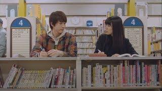 大学生の主人公・蒼太(杉野遥亮)は、図書館で律(奈緒)に一目惚れす...