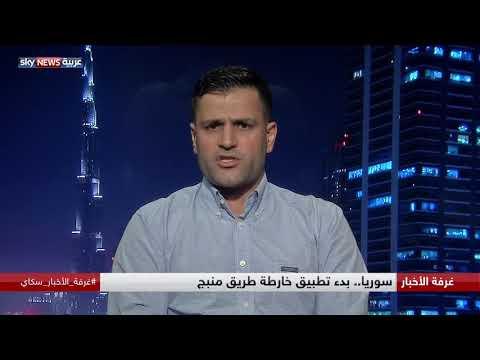 سوريا.. بدء تطبيق خارطة طريق منبج  - نشر قبل 32 دقيقة