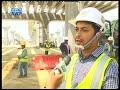 Metro Rail First Phase Construction Progress