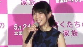 イベント動画 妻夫木聡「僕も2人兄弟、ちょっと感情移入して見てしまっ...