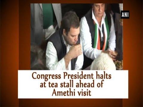 Congress President halts at tea stall ahead of Amethi visit - ANI News