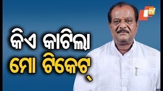 OdishaTV is Odisha's no 1 News Channel. OTV being the first private...