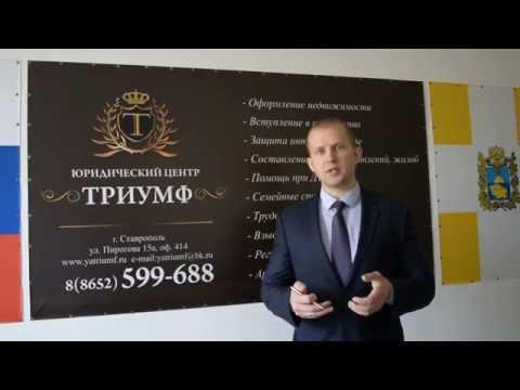видео: Признание сделки недействительной