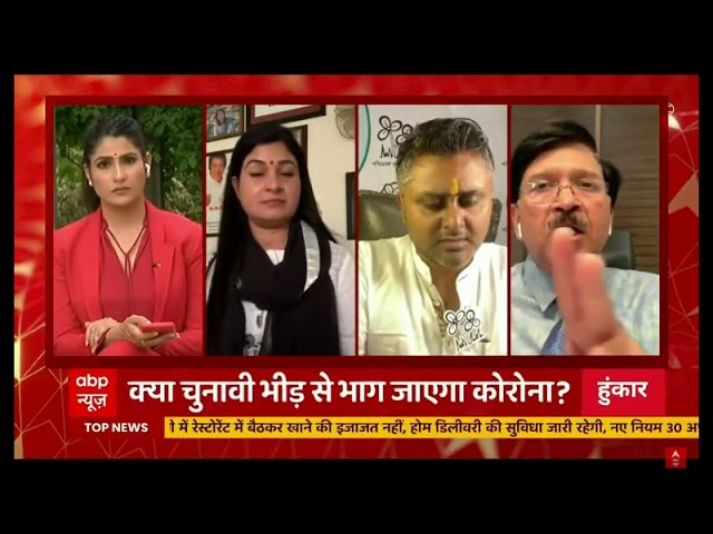 Elections are causing the pandemic to increase, Dr Ravi Malik on ABP News