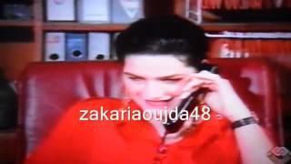 Mazouni -  Téléphone