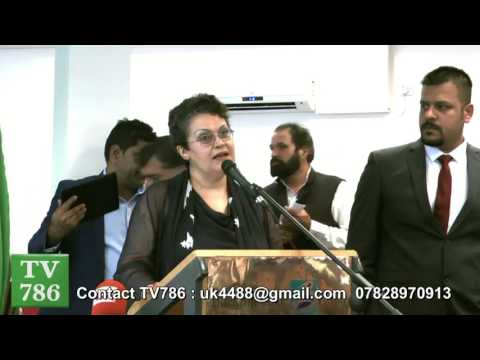 Ghinwa Bhutto advise to Lord Nazir Ahmed